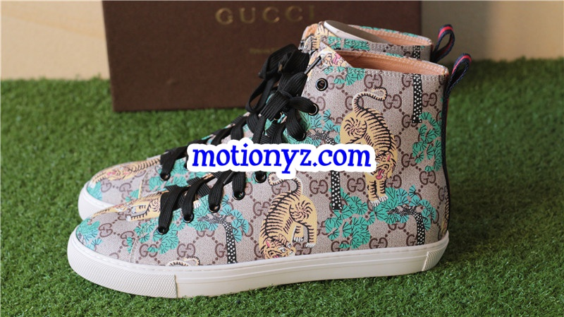 Brand Sneaker High Top Tiger Pattern