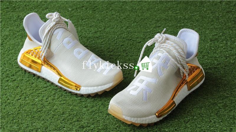 f8c9f4f7a Pharrell Williams x Adidas NMD Human Race Golden Happy F99762